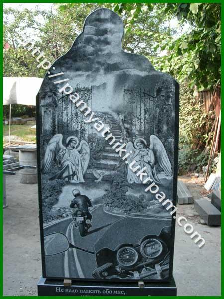 Купить надгробный памятник хабаровск гранитная мастерская памятники на кладбище из гранита